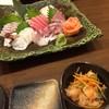 Nagomiya - 料理写真:刺し盛りとお通し