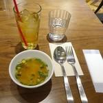 Gin Khao - ランチ:グリーンカレー