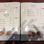 74423166 - メニュー(前菜・海鮮料理・肉料理)
