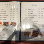 74423169 - メニュー(肉料理・野菜料理・豆腐料理)