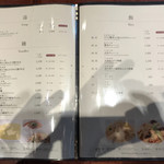 74423173 - メニュー(湯・麺・飯)