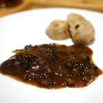 一碗水 - 干しナマコ、里芋の天然香茸ソースあんかけ