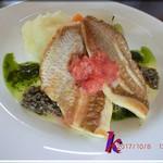 エスプリ - メイン・本日の魚料理 鯛のポワレ