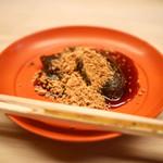 緒方 - 焼きわらび餅