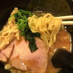 麺屋 大和田 -