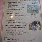 7443504 - 吉田さんシリーズ