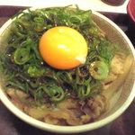 すき家 - ねぎ玉牛丼(並)380円