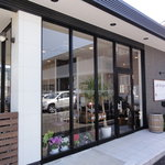 Cafe gland -