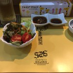 鉄板焼き コジロー -