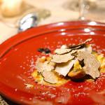 ロタ・フォルトゥーナ - マッシュルームと温泉卵のシーザーサラダ