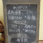 あいば - あいば(愛知県豊田市)食彩品館.jp撮影