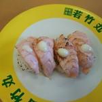 回転寿司若竹丸 -