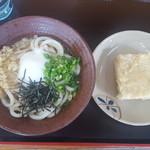 玉吉 - 高野豆腐のてんぷら