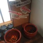 木鶏製麺所 - 料理写真: