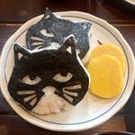 黒猫舎 -