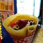マリオンクレープ - いちごバナナクリーム