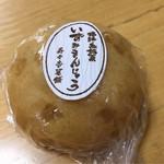 寿々吉菓舗 - 料理写真:いずみまんじゅう (税込90円)