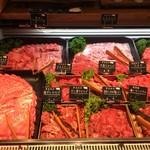 きりしま畜産 - お肉(左半分)