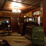 きんせ旅館 - 内観