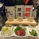 日本酒Bar やわらぎ -