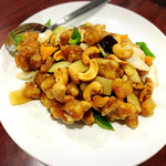 福満園 - 鶏肉とカシューナッツ炒め