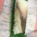 74454457 - はや寿司