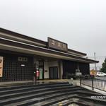 コビル カフェ平泉 -