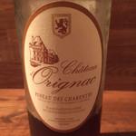 トラットリアチッチョ - Chateau Orgnac / pineau de charentes