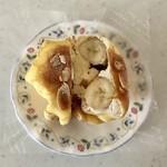 よつばのクローバー - バナナ、生クリーム、チョコチップ、カスタードたっぷり。