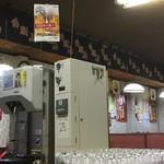 白頭山 - セルフビールサーバー