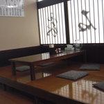 大石家 - テーブル席