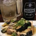 麺匠和蔵 - [2017/10/07]