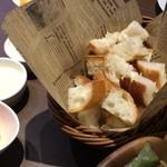 樹林 - 野菜とパンのディップ