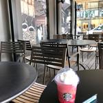 スターバックス・コーヒー - グレーピー グレープ&ティージェリー フラペチーノ