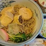 魚要 - 湯波そば(冷たいぶっかけ)