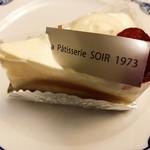 Patisserie SOIR -