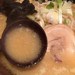 白樺山荘 - 味噌スープ