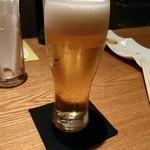 Bar Source -