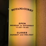 BOTANI:CURRY -