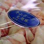 """牛山精肉店 - 中国の""""梅山豚""""と鹿児島の""""黒豚""""を掛け合わせた豚肉"""