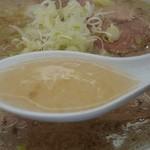 74470724 - スープ。リフト(^-^)/