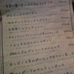 熟成肉工房 エノテカ ボン -