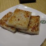 添好運 - だいこん餅(108元)