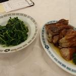 梅花廳 - 料理写真:あひる