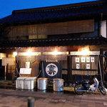 会津 田舎家 -