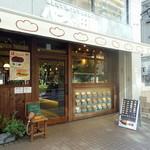 パンの田島 -