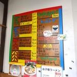Mutahiro - よく見るとオレンジちゅーっす…