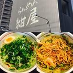 らぁめん紺屋 - ミンチ肉美味い汁無し坦々麺