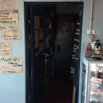 ネイチャー カフェ エムズ ネスト - 店内観