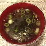 あおい食堂 - スープ付き